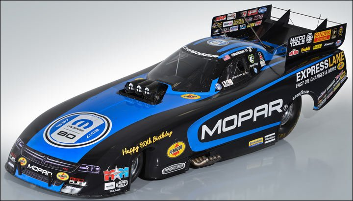 80th anniversary NHRA drag car - Matt Hagan