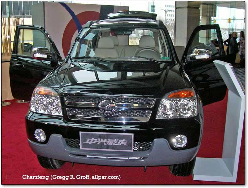 Geely Chamfeng: Chinese car
