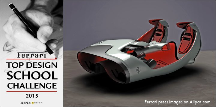 Ferrari-Design-Challenge-1-Web