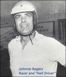 johnnie rogers