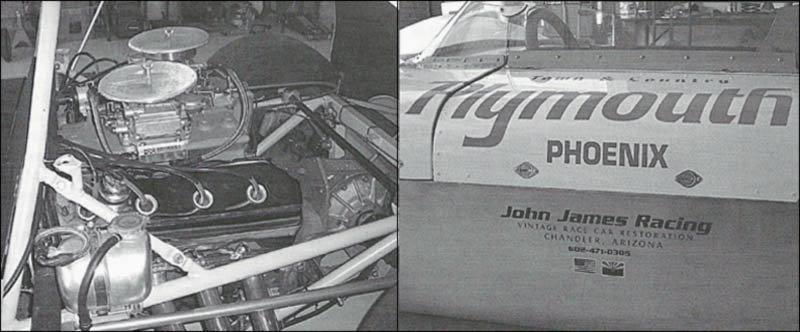 john james racing car