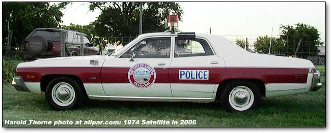 1974 Plymouth Satellite squad car