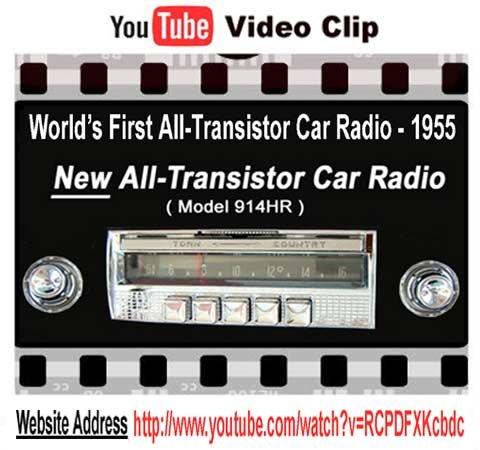 Philco S All Transistor Mopar Car Radio