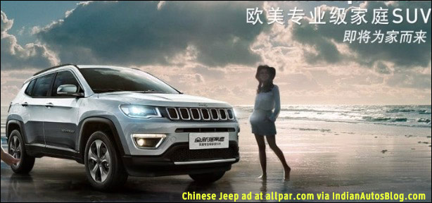 2018 China Jeep Compass