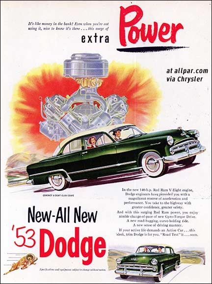 engine ad